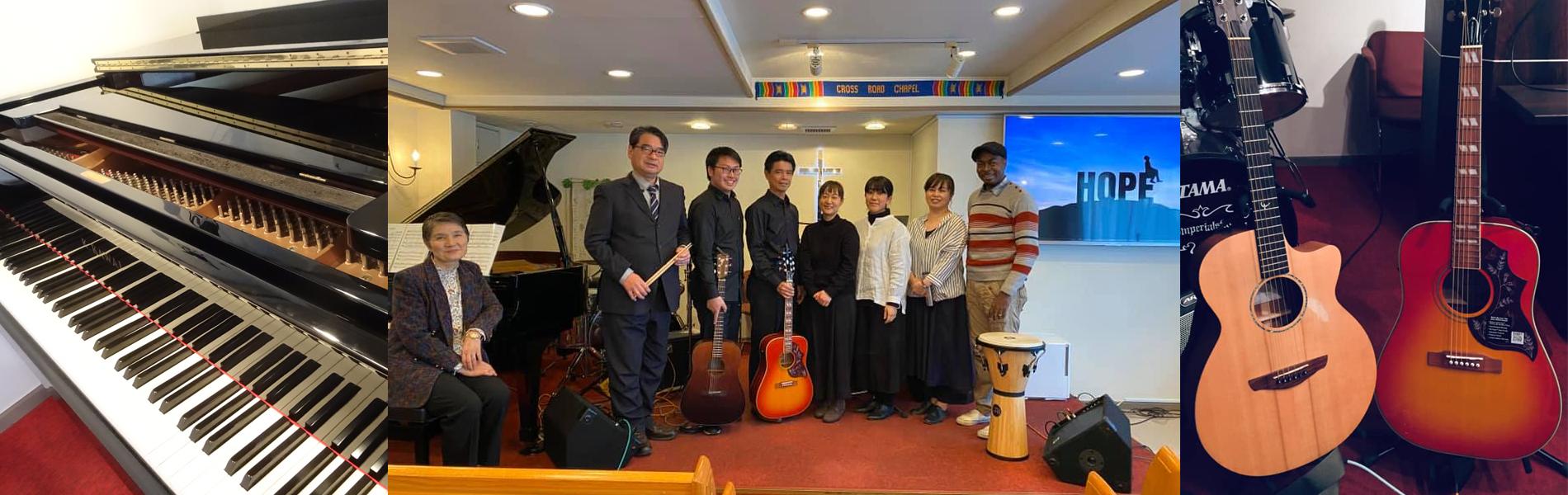 千葉福音キリスト教会