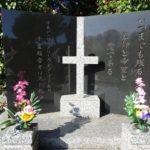 千葉福音キリスト教会墓地